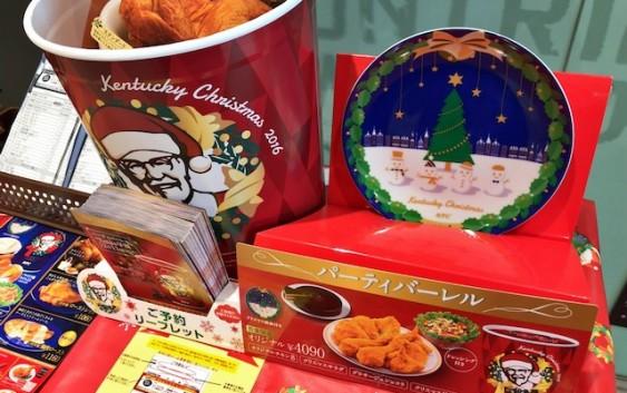 ケンタッキー、クリスマス持ち帰り用パーティーバーレルの早期予約を受付中