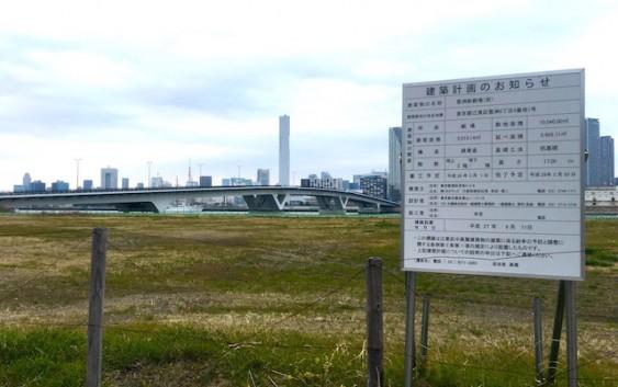 TBSが「豊洲新劇場(仮)」を建設へ 豊洲市場に隣接