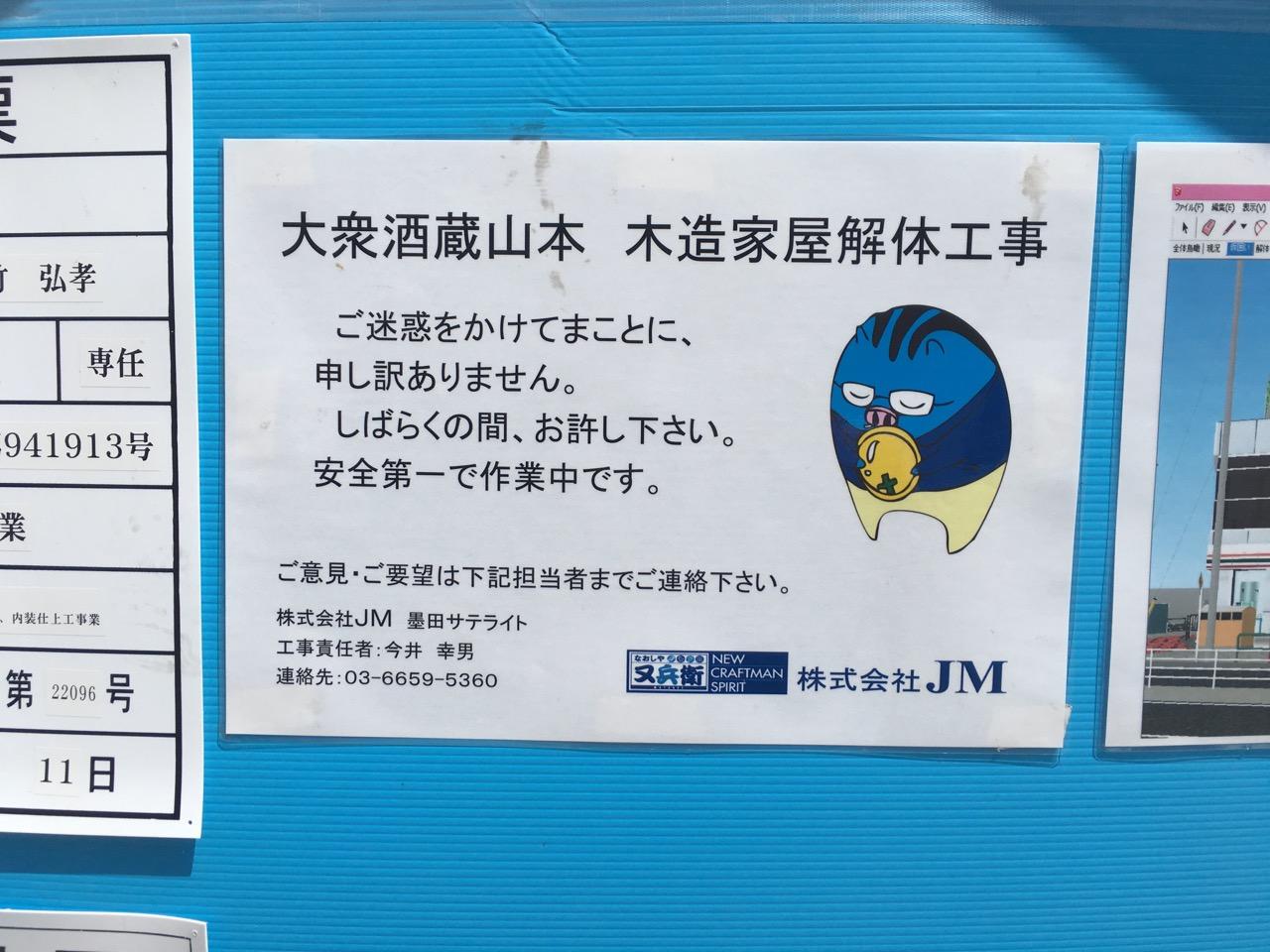 th_写真 2016-08-24 11 42 59