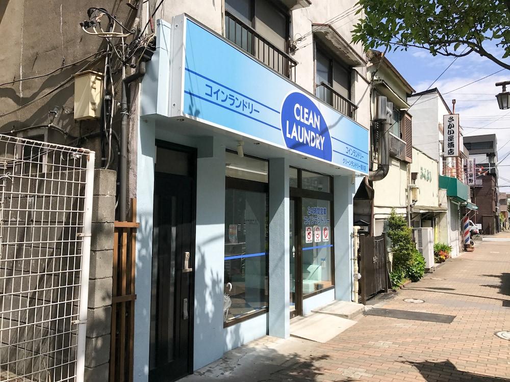 クリーンランドリー 枝川店