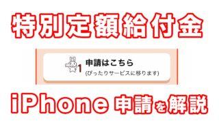 江東 区 10 万 円