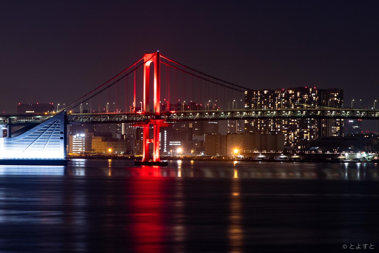 アラート 東京