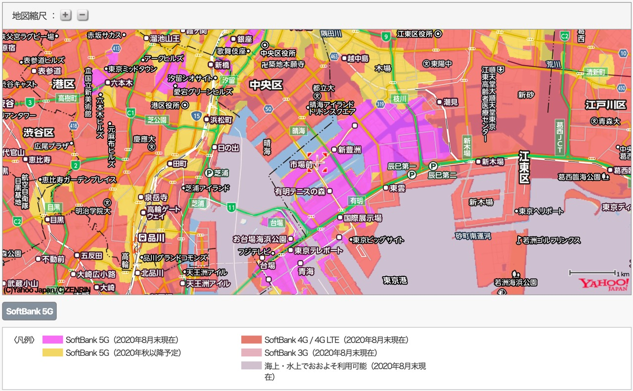 対応 エリア 5g 日本主要3キャリアの5G(料金プラン・対応エリア)まとめ