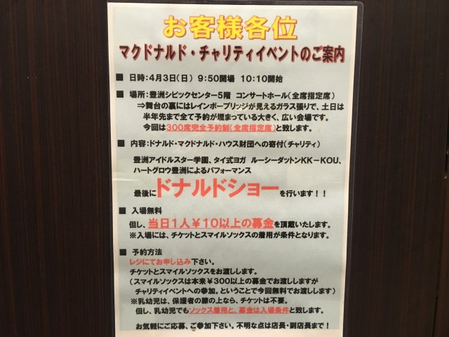 th_写真 2016-03-06 18 20 47