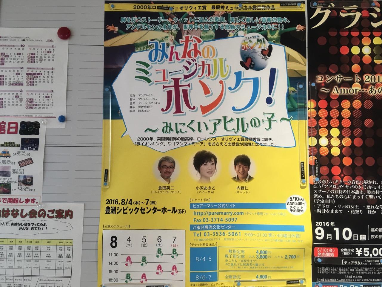 th_写真 2016-08-05 12 48 54