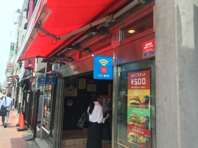 マクドナルド豊洲駅前店が大規模改装!3月25日にリニューアルオープンへ