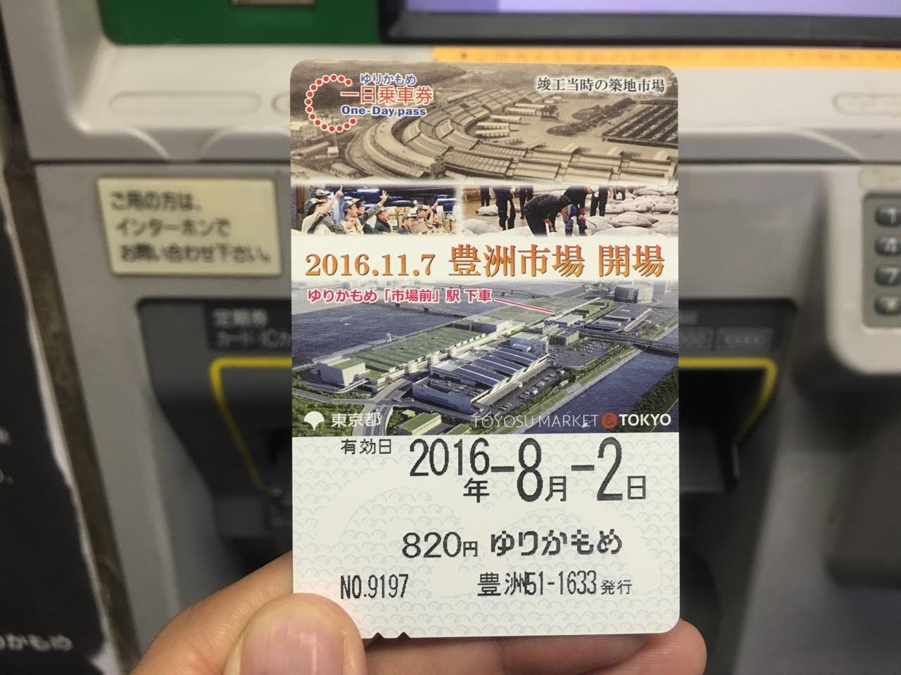 th_写真 2016-08-02 16 34 07 (1)