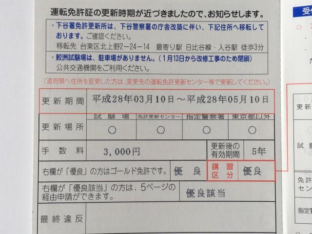th_写真 2016-05-09 12 29 43