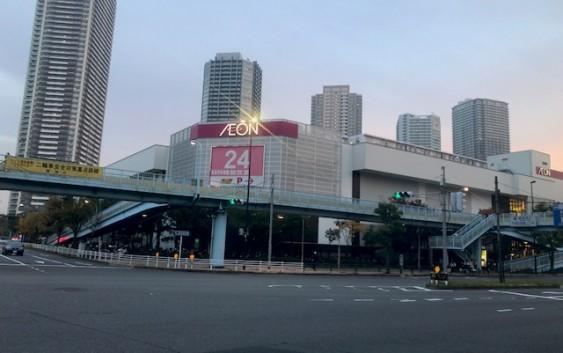 イオン東雲店、2階エリアの改装に伴い最大50%オフの処分セール中