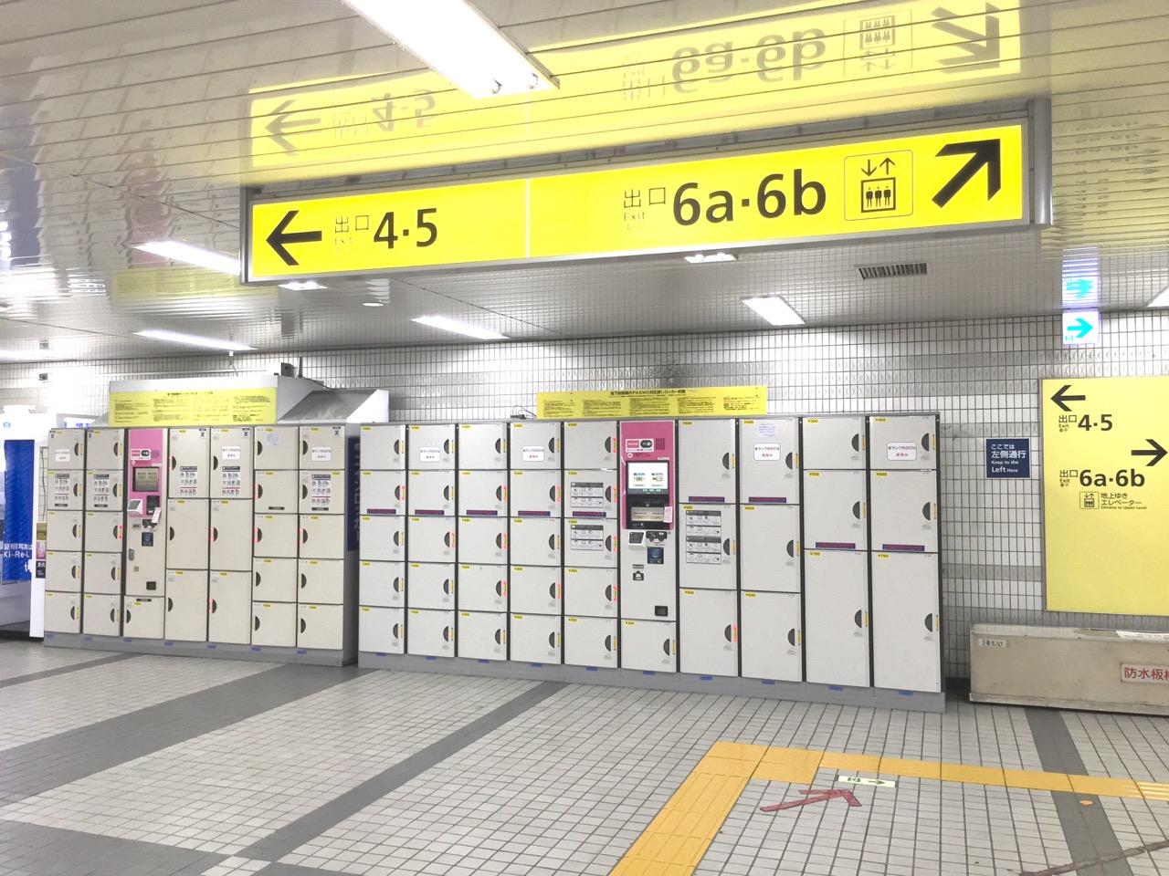 豊洲駅のコインロッカーの設置場所・サイズ | とよすと