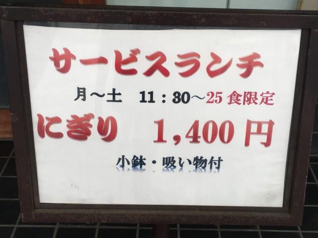 写真 2016-02-12 12 13 47 (1)