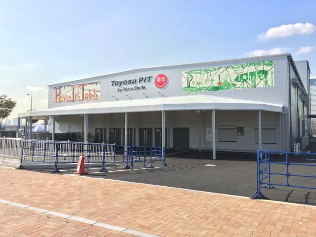 収容人数は日本最大!新豊洲駅前のライブハウス「豊洲PIT」