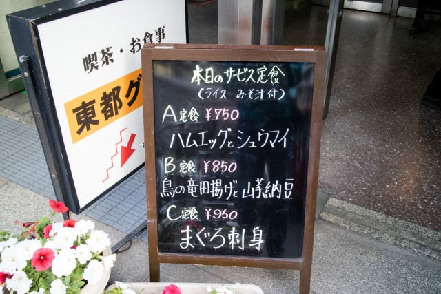 photo-113