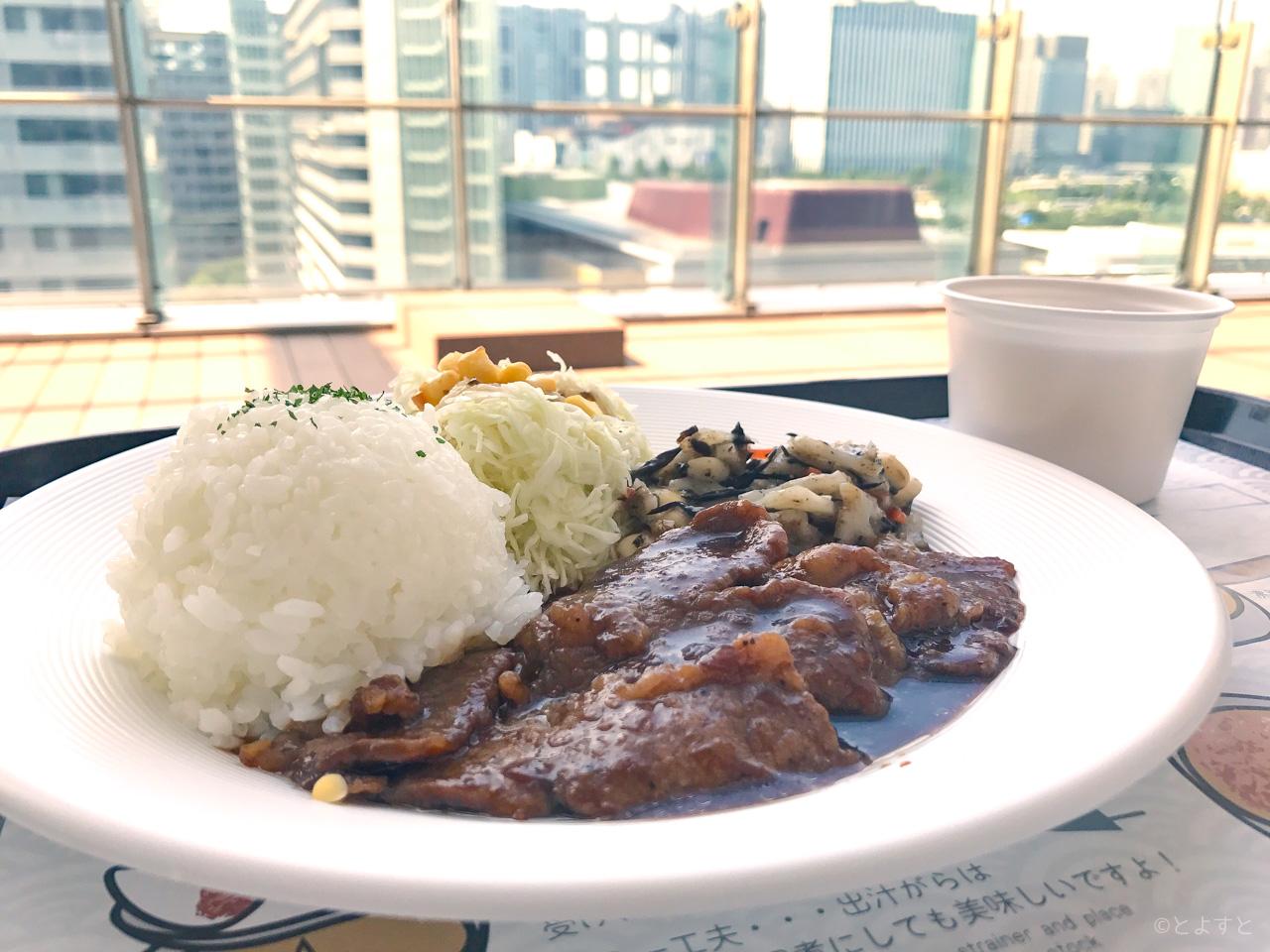 眺めのいい日本科学未来館の展望レストラン「Miraikan Kitchen」でランチ
