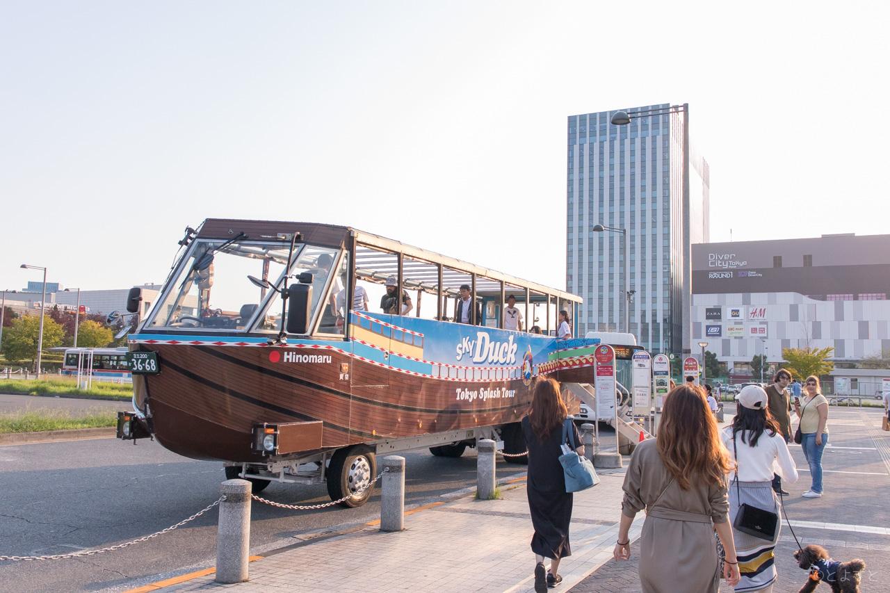 水陸両用バス「スカイダック」、お台場(東京テレポート駅前)の乗り場・チケット販売場所