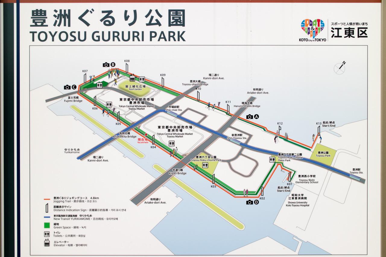 豊洲ぐるり公園、7月にオープンへ!市場周りの歩道やレインボー ...