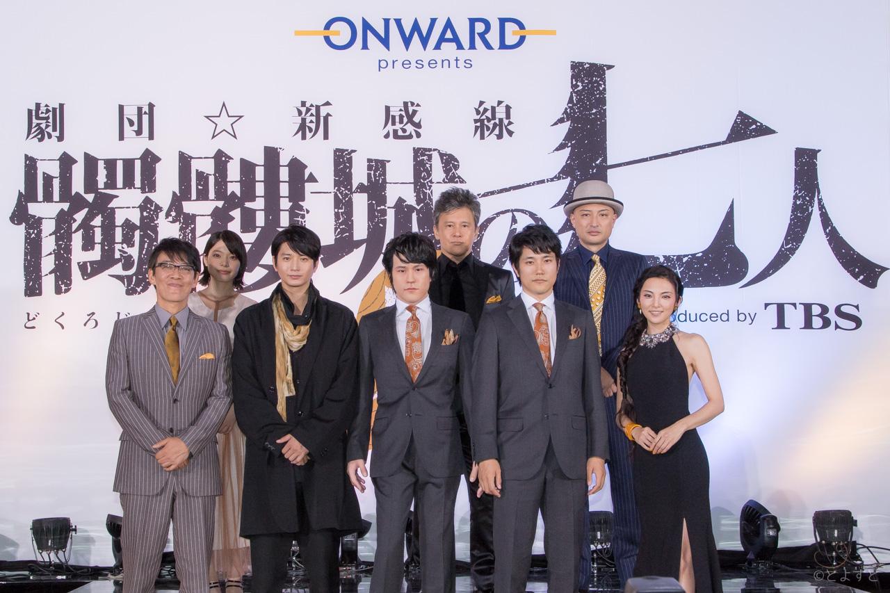 ふたりの松山ケンイチに驚愕!『髑髏城の七人 Season風』、製作発表記者会見を写真で紹介