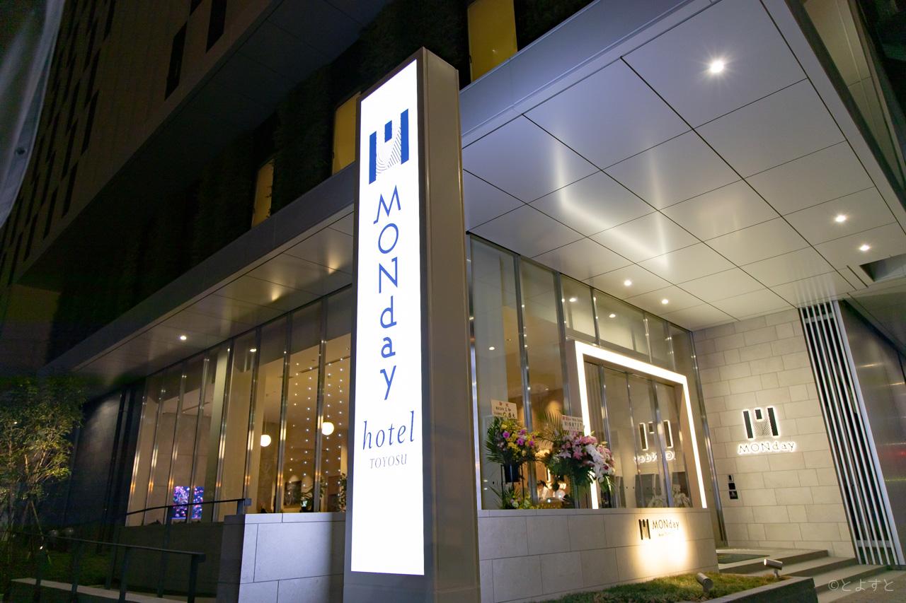 一般向けディナーも始まったhotel MONday TOYOSU