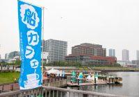【現地レポ】豊洲の水辺で賑わう「夏の船カフェ2018」、出店してる屋台はこんな感じです!