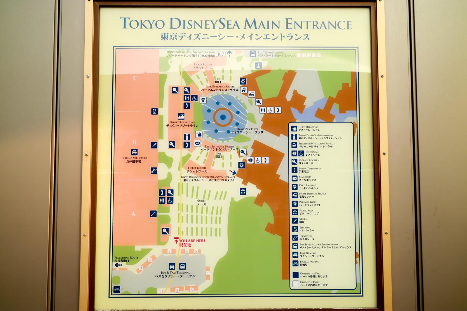 東京ディズニーシーを18時前に出発し、豊洲まで徒歩で帰ってみた | とよすと