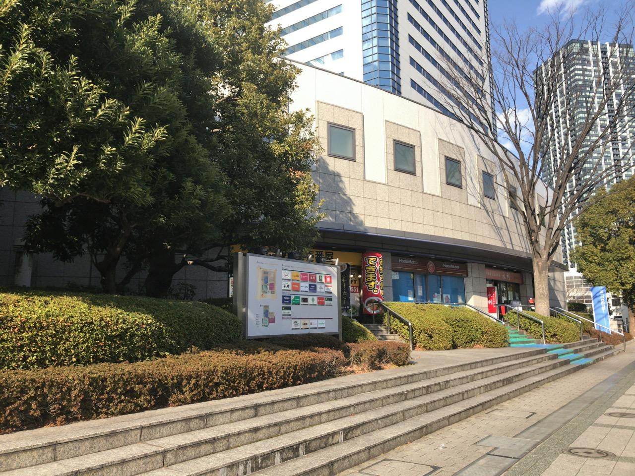 ほっともっと豊洲駅前店が改装