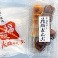 豊洲市場グルメ:飲食店は一般人も入れる!営業日や店舗の場所をMAPで確認