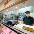 豊洲「肉のイチムラ」、移転先で8/3(月)リニューアルオープン!弁当の販売時間が変更