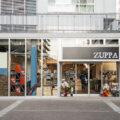 東雲「ZUPPA」で業務用の輸入食品をリーズナブルに買える楽しさよ!小さなコストコとも言えるワクワク感